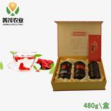 沙漠红枸杞贡品(480g/盒)
