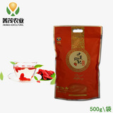 沙漠红枸杞精品(500g/袋)